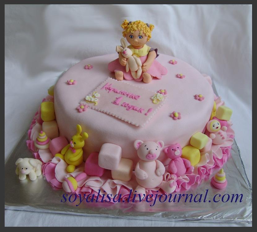 Торт на годик девочка с игрушками для.